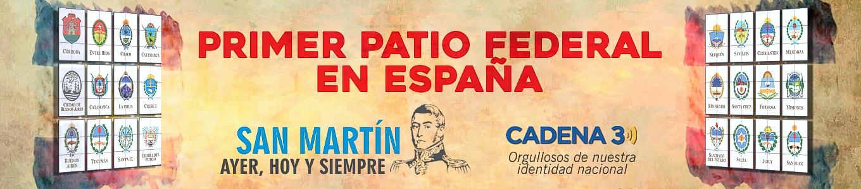 Patio Federal Argentino
