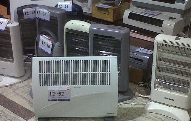 El gas natural la opci n m s econ mica para calefacci n - Cual es la calefaccion mas economica ...