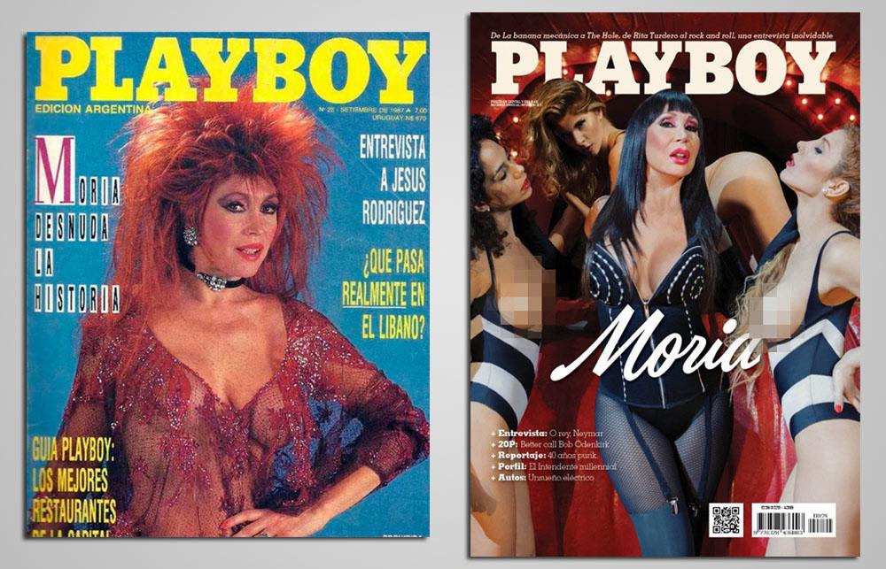 Resultado de imagen para las mejores tapas de Playboy en Argentina