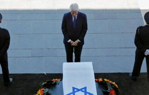Clinton despide a Shimon Peres
