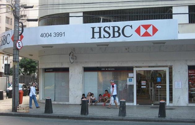 El banco HSBC, uno de los afectados por la medida (Foto: Archivo).