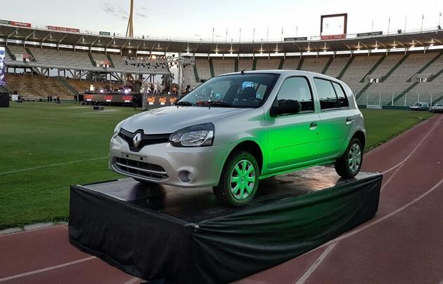 Uno de los automóviles sorteados en la fiesta de Juntos.