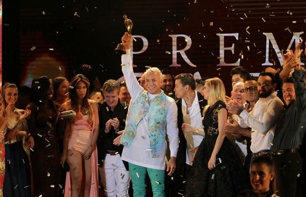 Premios Carlos.