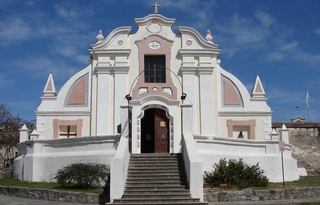 FOTO: Museo Nacional Estancia Jesuítica de Alta Gracia.