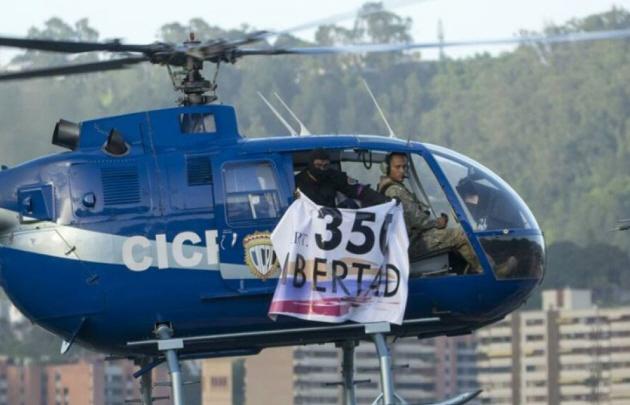 Oficiales del Ejército de Venezuela abrieron fuego contra la Corte.