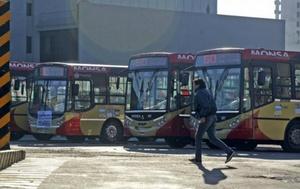 Los coches reanudaron el servicio a primera hora de este domingo.