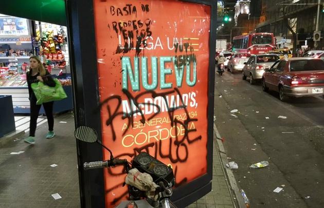 Allanan locales de organizaciones sociales y políticas — Córdoba
