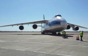 Así aterrizó el Antonov.
