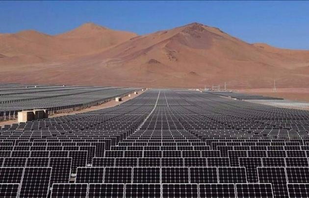 El proyecto Parque Fotovoltaico será financiado por el Export-Import Bank.