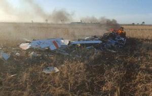 Se estrelló un avión en Lozada, Córdoba.
