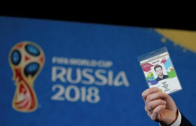 Así son las Fan ID que se deben tramitar para el mundial 2018 en Rusia.