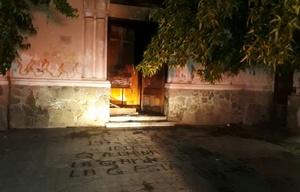 La iglesia de San Agustin es la sexta atacada en Chile.