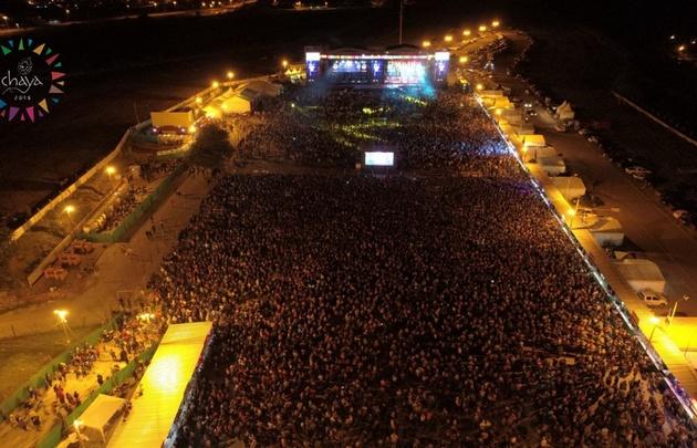 20 mil personas en el cierre de la chaya a puro cuarteto