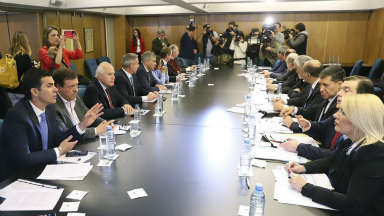 AUDIO: Principio de Coordinación entre el gobierno y la oposición