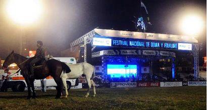 Macri podría presenciar la fiesta inaugural en Jesús María.
