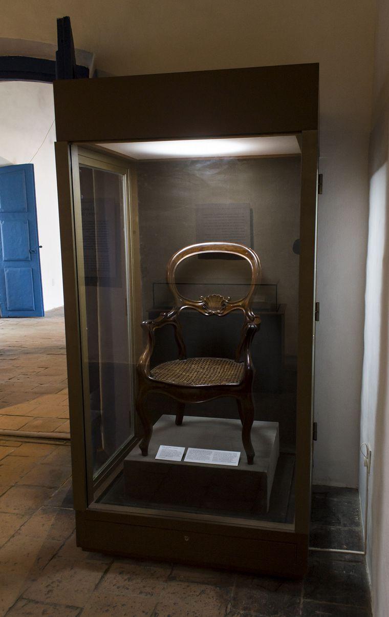 FOTO: Sala de la Jura en la Casa de la Independencia